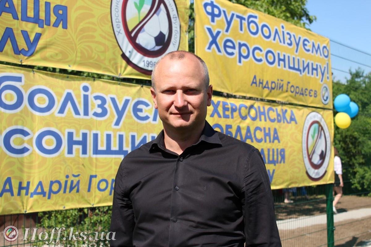 Виконавчий директор ХОФФ Олексій Кручер про подвійне свято у смт Нижні Сірогози