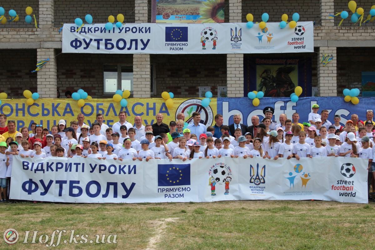 У смт. Нижні Сірогози пройшов фестиваль «Відкриті уроки футболу»