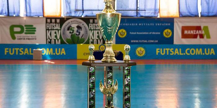 Матч за Суперкубок Украины 8 сентября состоится во Львове