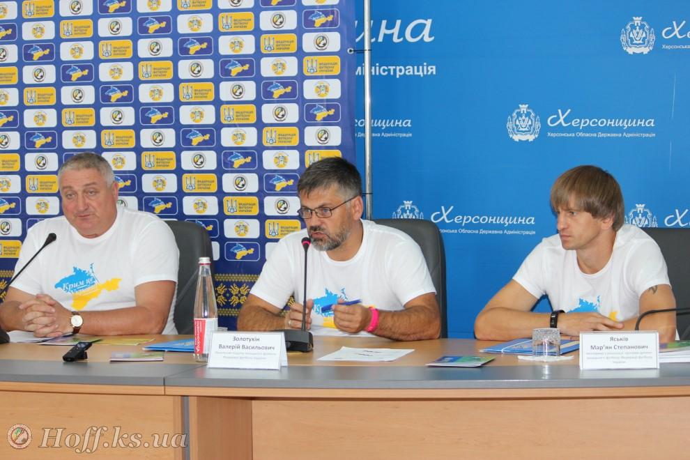 ФФУ проведет с участием представителя UEFA семинар для футбольных тренеров ДЮСШ