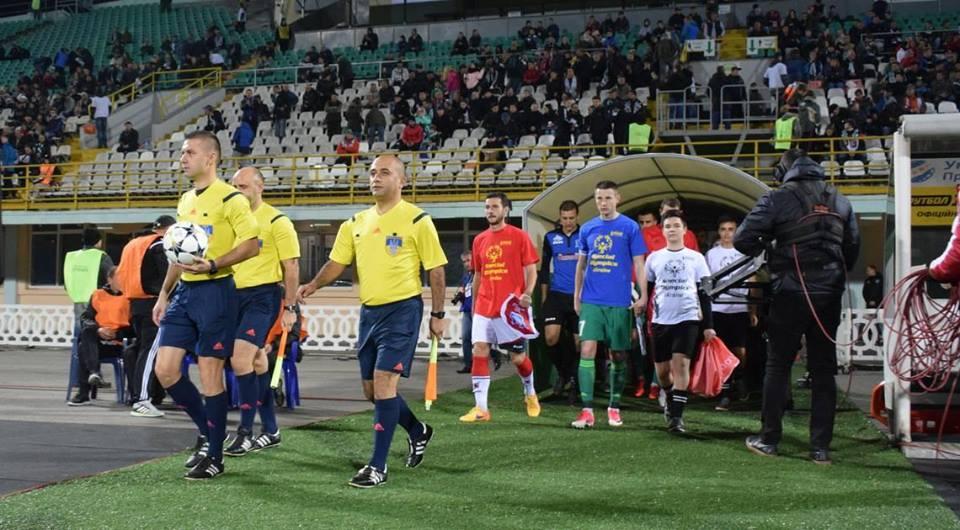 Херсонські арбітри отримали призначення на матчі розіграшу 1/8 Кубку України сезону 2018/2019 років