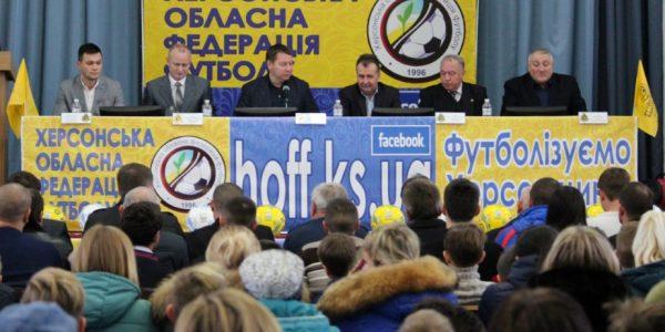 «Андрій Гордєєв відзвітував про виконану роботу ХОФФ за 2018 рік».