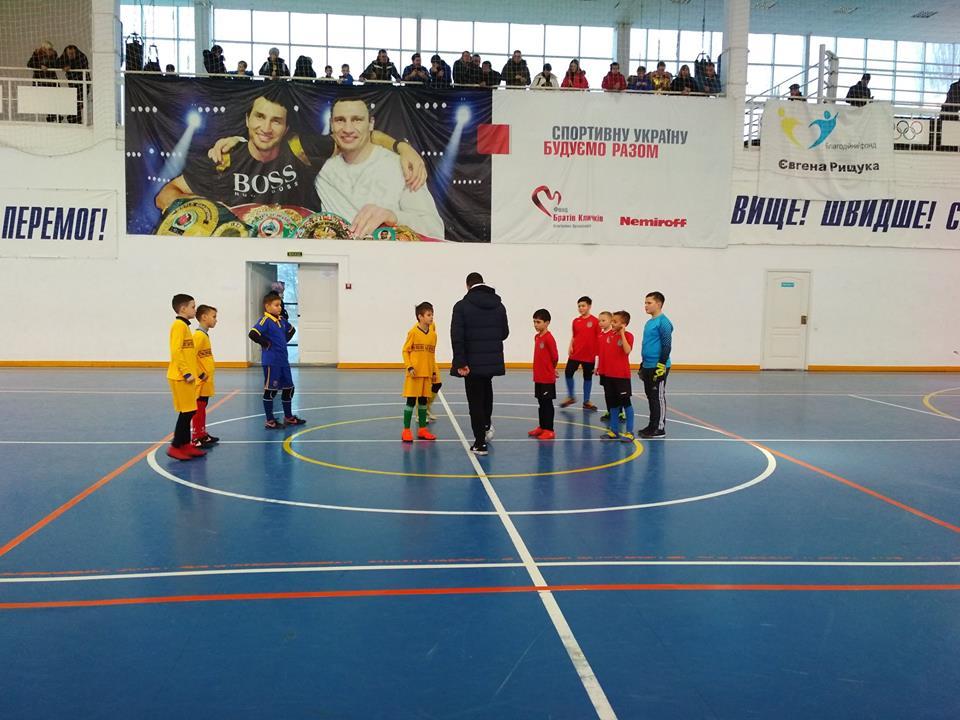 Відкритий чемпіонат з футзалу м.Гола Пристань серед команд юнаків 2009/2010 р.н. ( U-10).