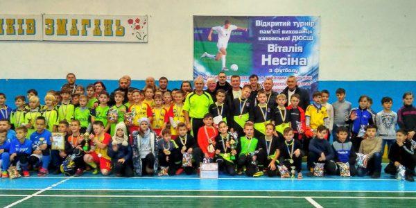 В Каховці відбувся ХV-й «Меморіал Віталія Несіна» з футзалу  серед юнацьких команд