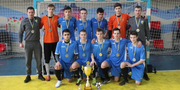 Кубок України (U-17). Фінальний день