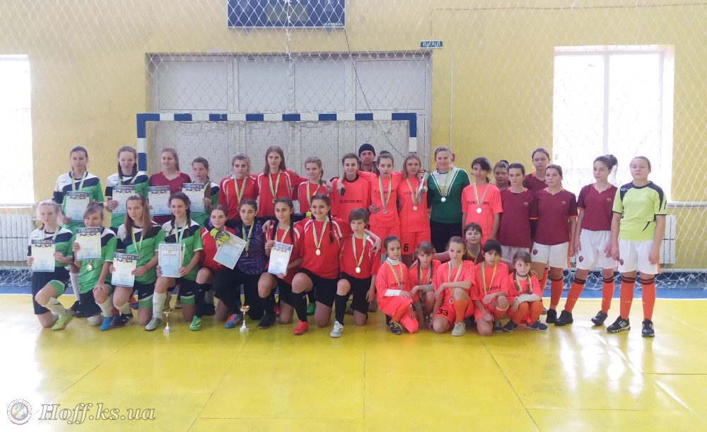 ІІ тур Чемпіонату Херсонської області з футзалу серед команд дівчат 2004-2005 рр.н. WU-15