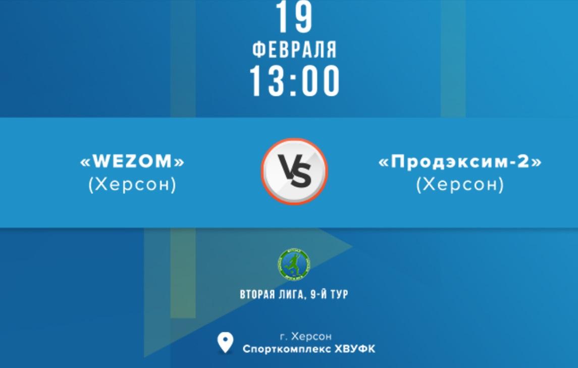 WEZOM – Продэксим-2. Анонс матча. ONLINE-TV