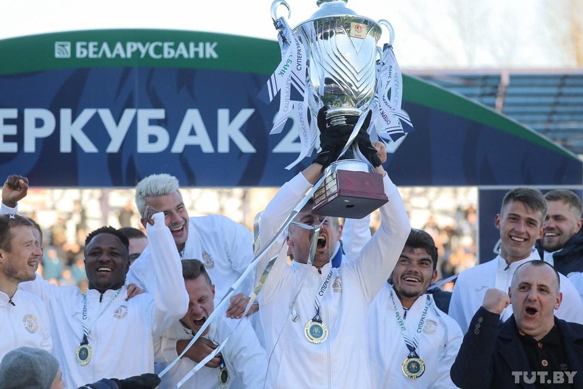 Милевский, Нойок и Хобленко выиграли Суперкубок Беларуси