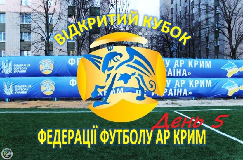 Відкритий Кубок федерації футболу АР Крим 2019 року. День п'ятий