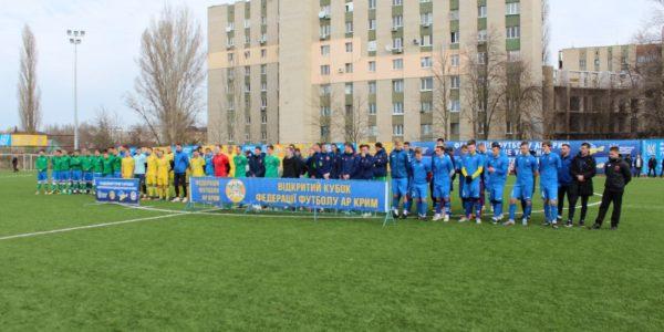 Урочисте відкриття ІІІ Традиційного турніру з футболу «Відкритий кубок Федерації футболу АР Крим 2019».