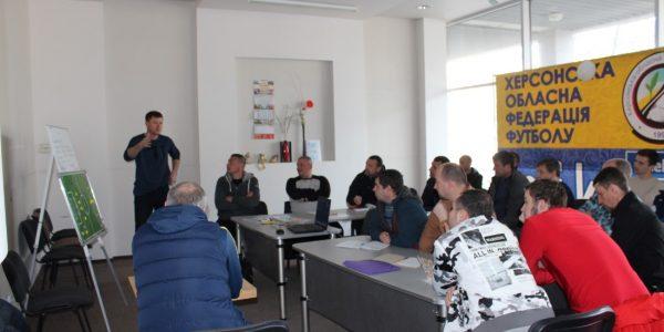 Завершилась ІІ сесія навчання тренерів за програмою «С» – диплому ФФУ