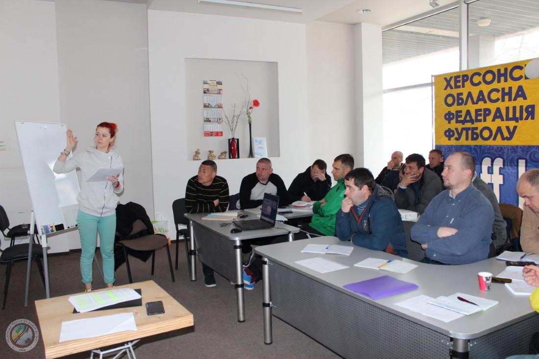 Триває ІІ сесія навчання тренерів за програмою «С» – диплому ФФУ