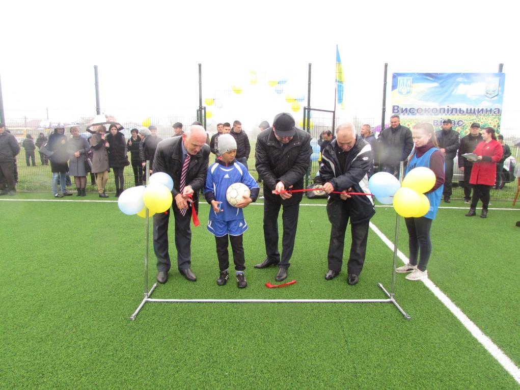 Відкриття спортивного майданчику із штучним покриттям у Високопіллі