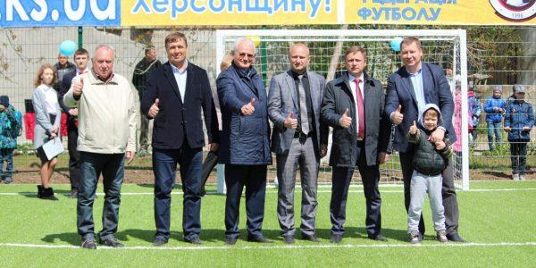 Відкрито футбольний майданчик на базі НВК №56 м. Херсона