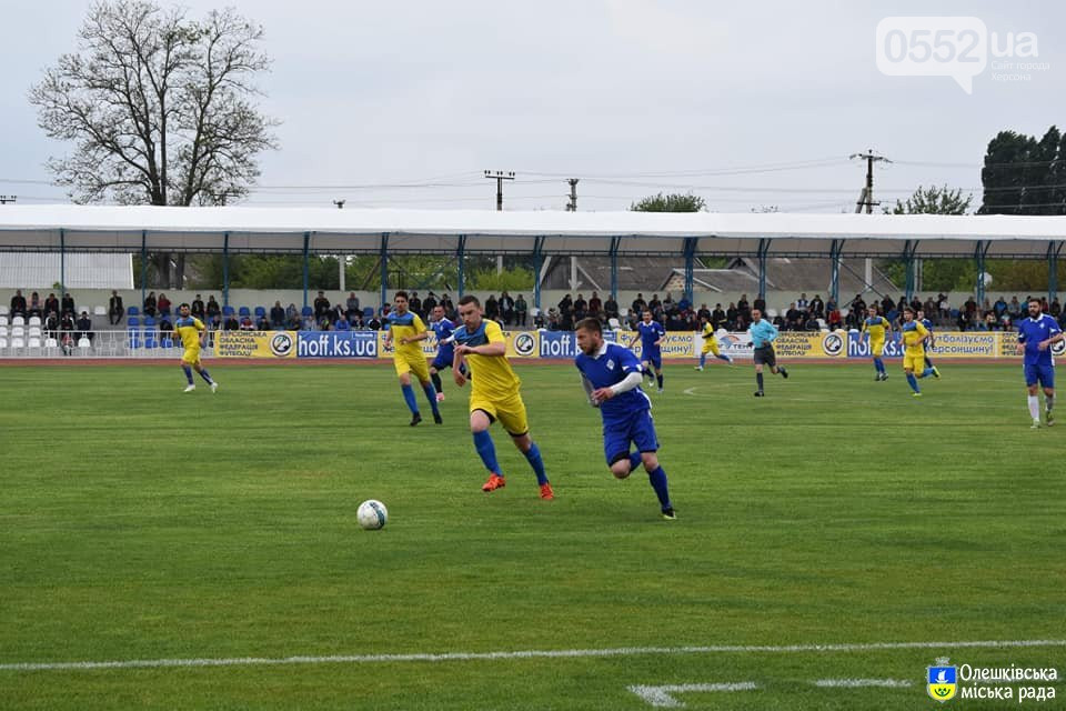 В Олешках состоялся Кубковій матч «Динамо» ( Олешки) и «Мелиоратор (пгт. Брилевка)