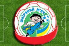 """Терміни та місця проведення Всеукраїнських зональних змагань з футболу """"Шріряний м'яч"""" U-11"""