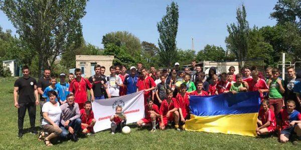 Чемпіонат Херсонської області з футболу серед спортсменів з інвалідністю
