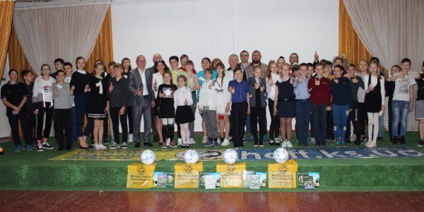 У ЗОШ №45 міста Херсону пройшов ІІ обласний етап ІІ туру Всеукраїнського конкурсу «Інноваційний урок фізичної культури та урок фізичної культури з елементами футболу».