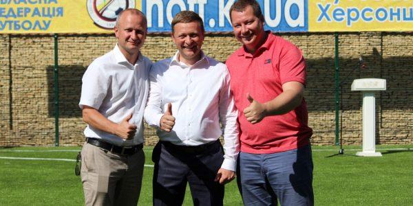 Відкрито новий футбольний майданчик на території школи гуманітарної праці міста Херсона