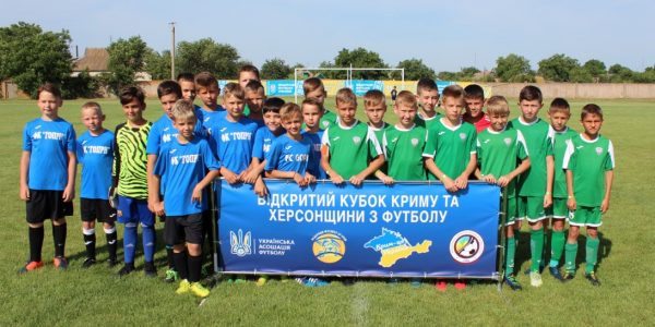 Відкритий Кубок Криму та Херсонщини. Результати четвертого дня