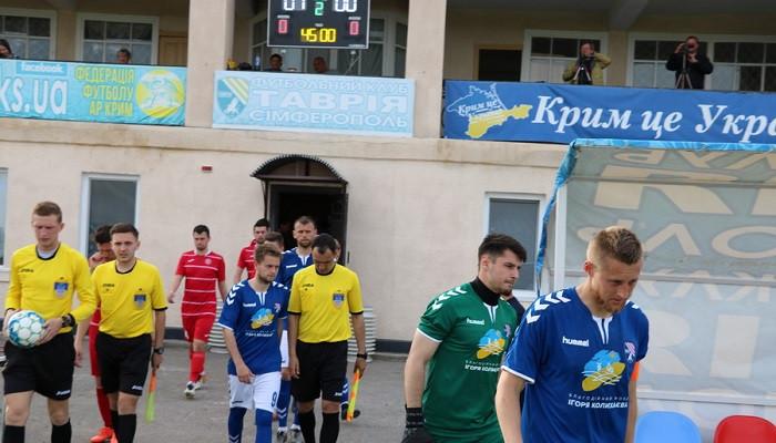 Таврия наконец вышла из отпуска. Команда из АР Крым намерена продолжать играть в чемпионате Украины Таврия