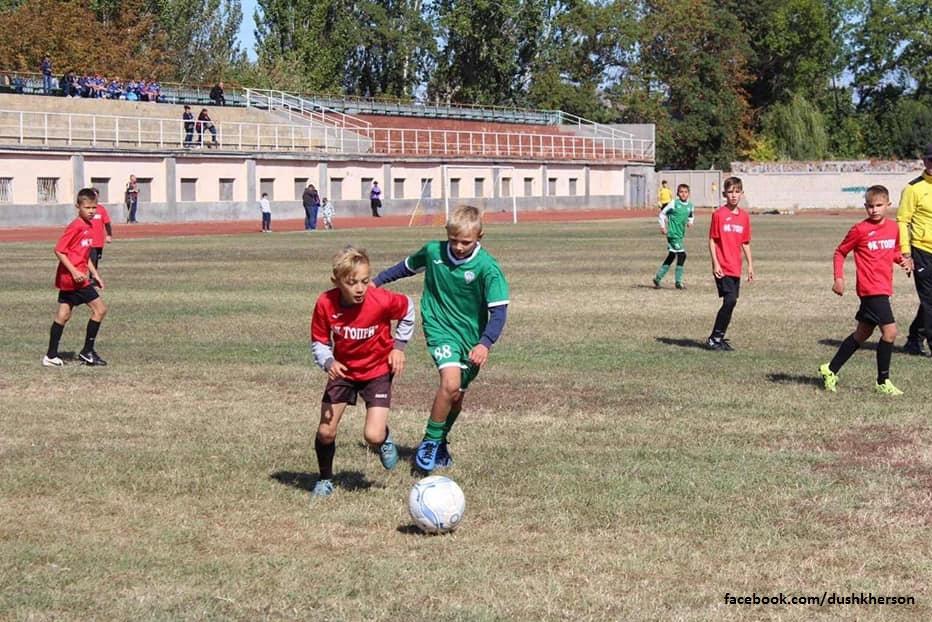 Чемпіонат Херсонської області серед юнаків 2008 р.н. U-12. Результати 1-4 турів