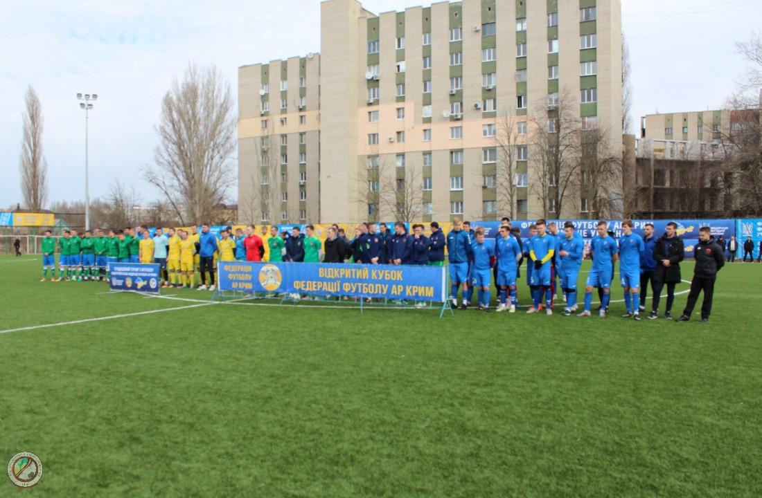 Розклад матчів ІV Відкритого Кубка АР Крим з футболу!