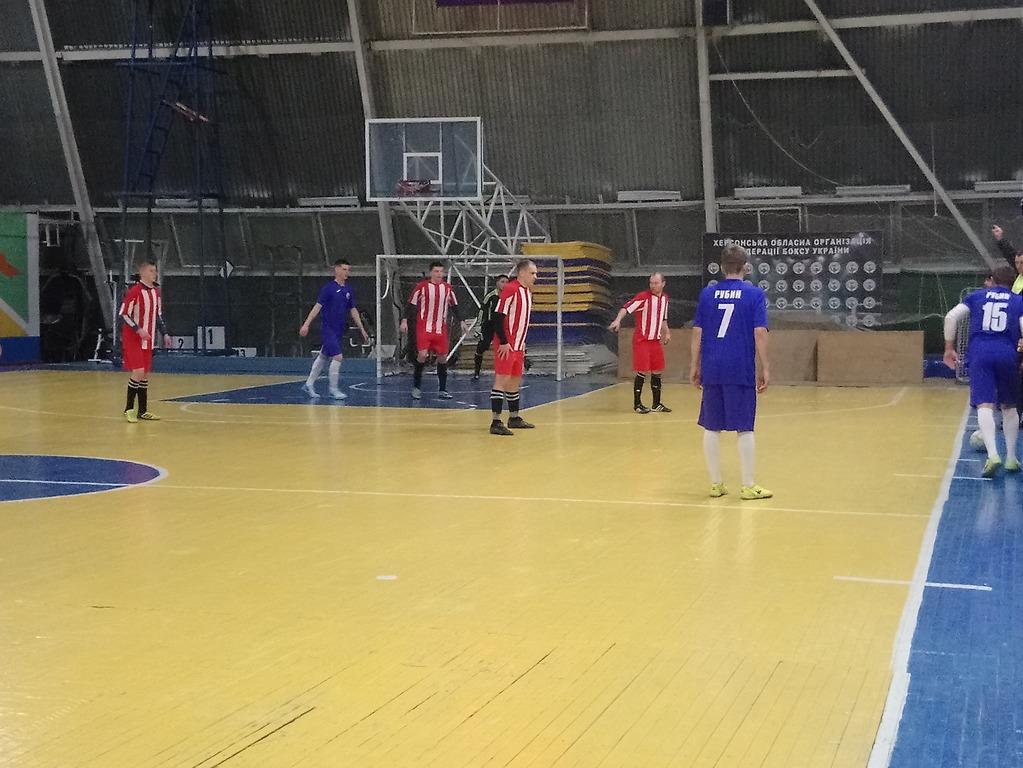 Чемпіонат Генічеського району з футзалу (оновлено)
