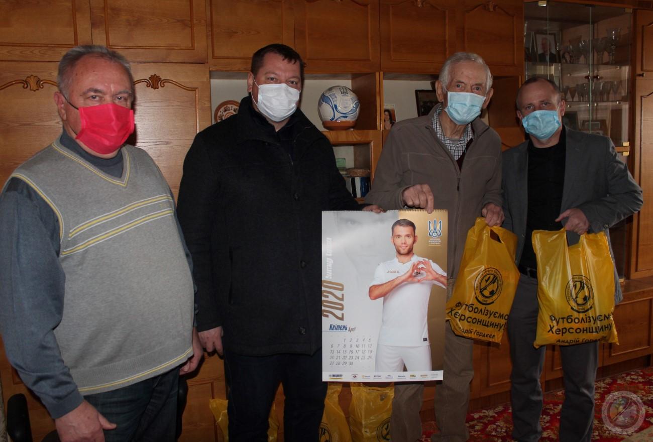 Координаційний штаб для здійснення допомоги ветеранам футболу Херсонщини відвідав Полякова Євгена Пилиповича