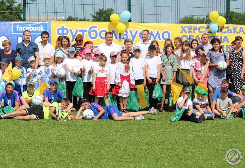 Відкрито футбольний майданчик на території Новозбур'ївської школи №1