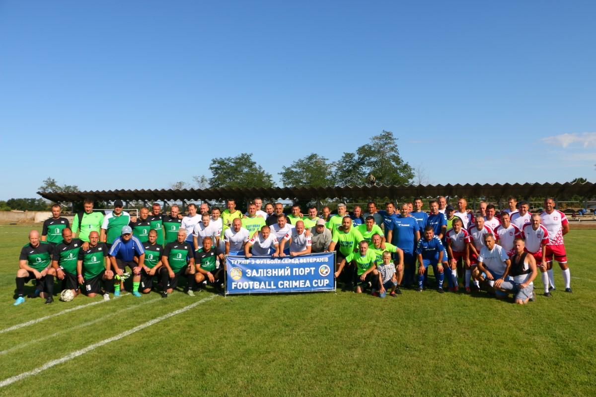 """У селищі Залізний Порт завершився турнір з футболу серед ветеранів """"Залізний Порт Football Crimea Cup-2020"""""""