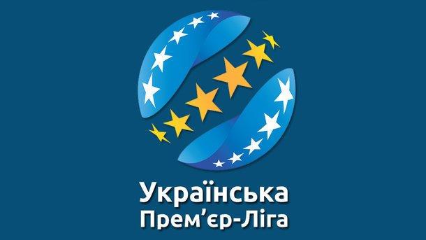 Херсонці отримали призначення на матчі 10-го туруПРЕМ'ЄР-ЛІГИ