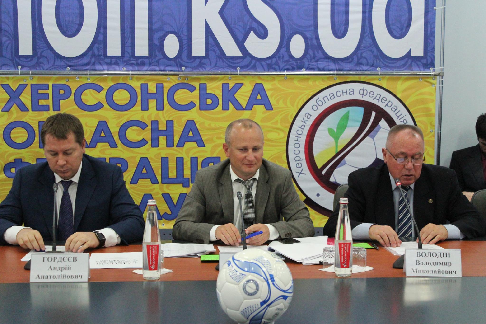 Наступного тижня відбудеться організаційне зібрання з представниками районних асоціацій футболу та представниками команд Херсонської області.