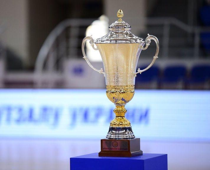 Favbet Кубок України: визначено пари команд, які зіграють в 1/8 фіналу