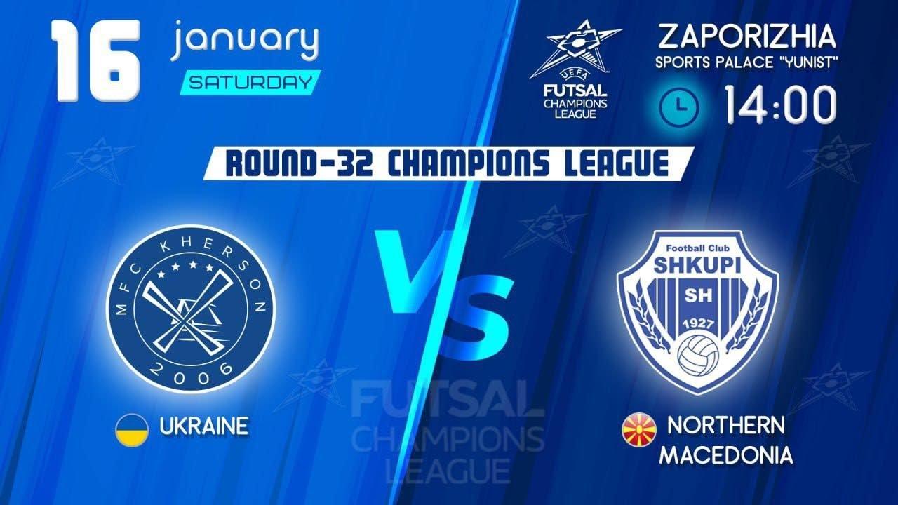 Сьогодні Продексім в Запоріжжі проведе матч 1/16 фіналу Ліги чемпіонів. ONLINE-TV