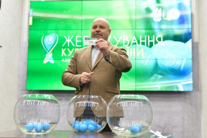 Визначилися пари 1/4 фіналу Кубка України серед жіночих команд 2020/2021