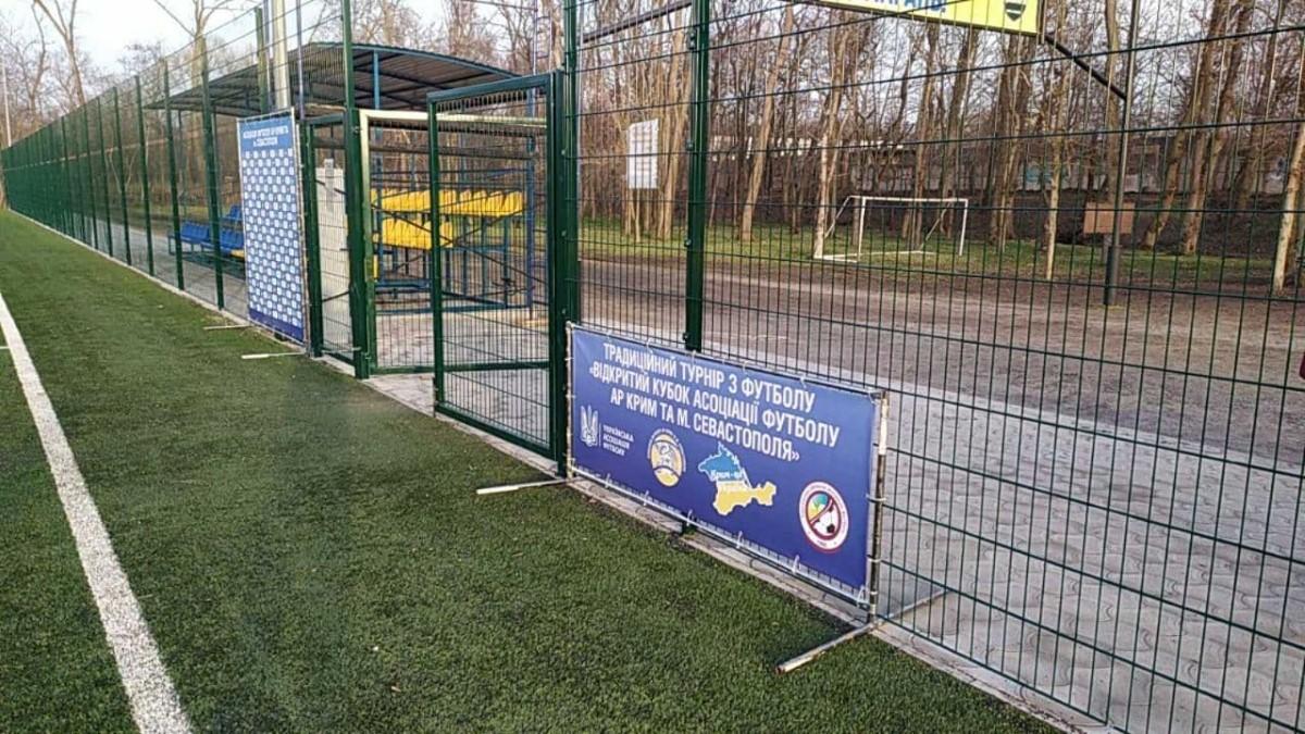 Футбольне поле «Дніпро» готове для проведення V Відкритого Кубка АР Крим з футболу