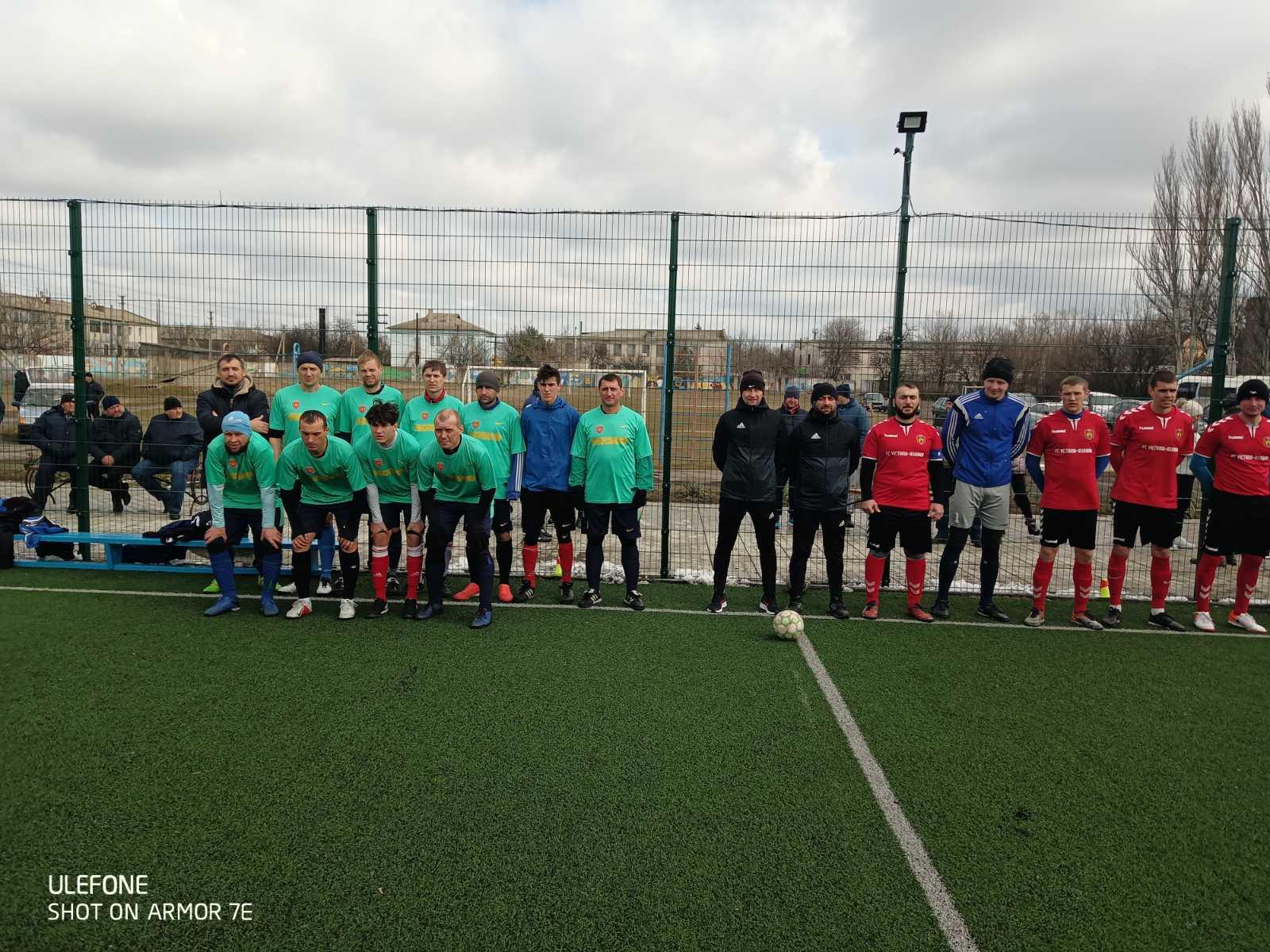 ІІ етап Чемпіонату Херсонської області з футзалу  2021 року