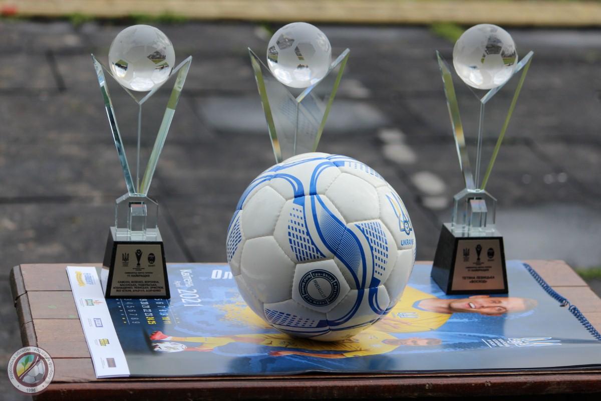 Херсонська обласна асоціація привітала лауреатів п'ятої церемонії «Футбольні зірки України»