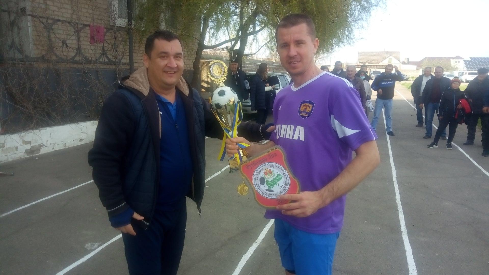 25 квітня на футбольних аренах Білозерщини пройшли вирішальні фінальні матчі кубку «Відкриття сезону» БФЛ   2021 року.