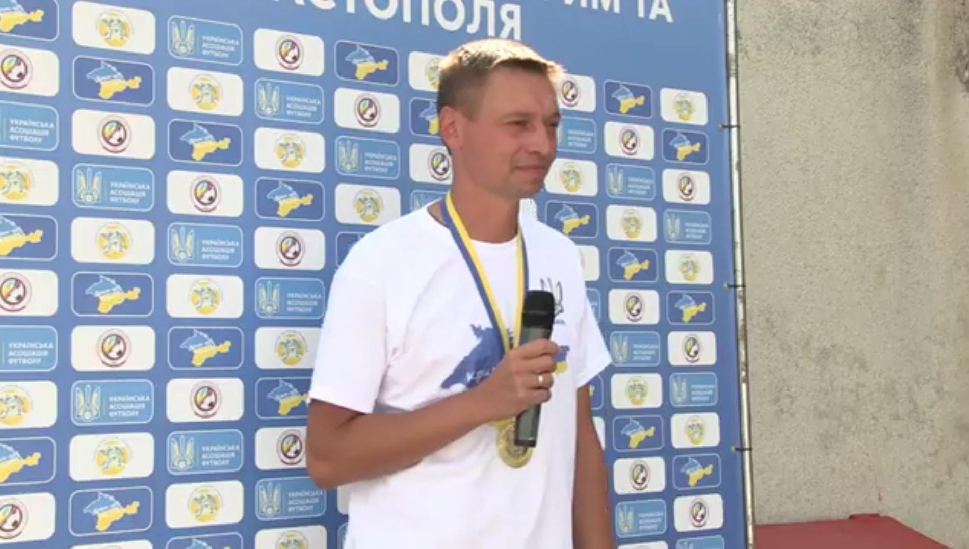 Інтерв'ю: VI традиційний турнір «Крим — це Україна»