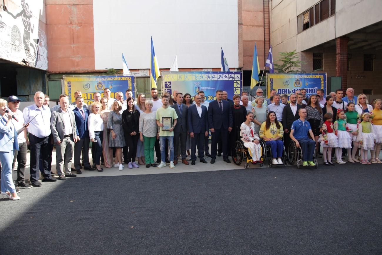 Херсонська обласна державна адміністрація відзначила видатних спортсменів та тренерів Херсонщини