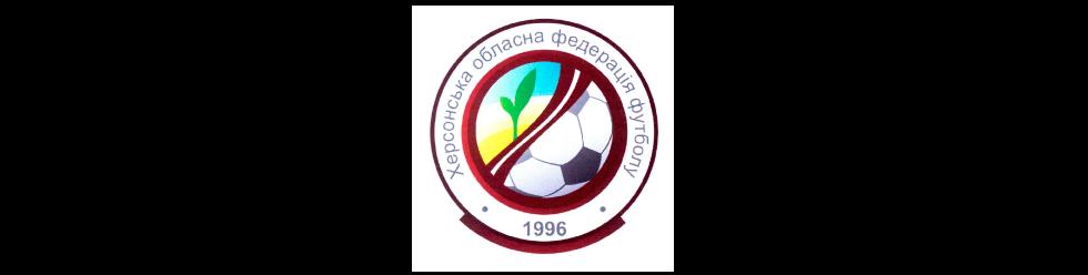 ½ фінал Кубку області