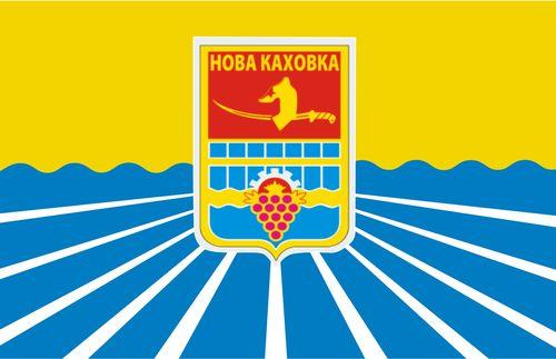 Футбольні новини Нової Каховки