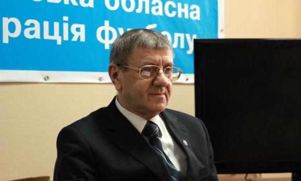 В'ячеслав Богун увійшов Виконавчого комітету ФФУ