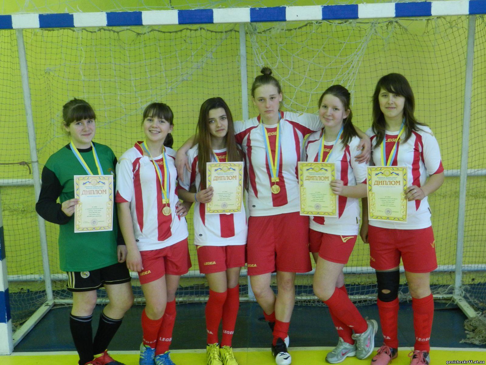 Чемпіонками Херсонської області з футзалу серед команд дівчат 1997/2000 років народження стала команда «Колос – Чорнянка»