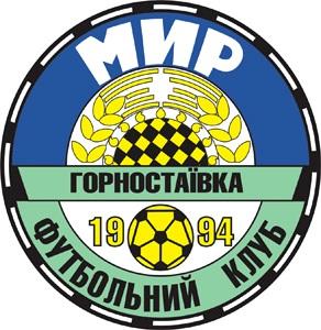 ФК «Мир» повертається у Другу лігу