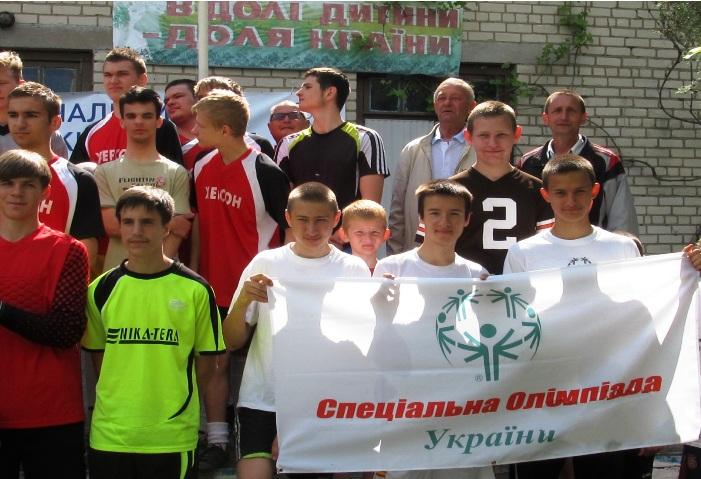 Відкритий обласний турнір з футболу серед спортсменів ДЮСШ для інвалідів