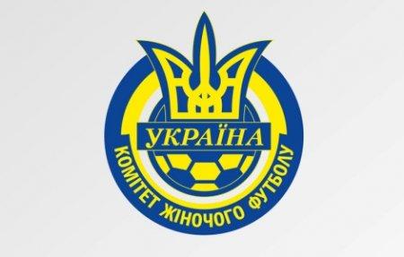 Скадовськ прийматиме Чемпіонат WU-16
