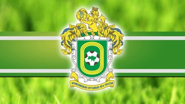 Чемпіонат України серед команд другої ліги